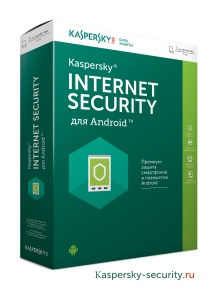 Kaspersky Internet Security для Android код активации