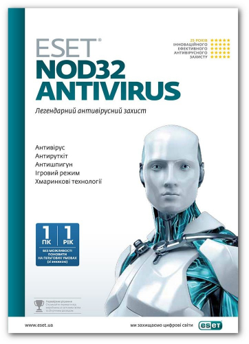ESET NOD 32 Smart Security ключ активации (keygen)