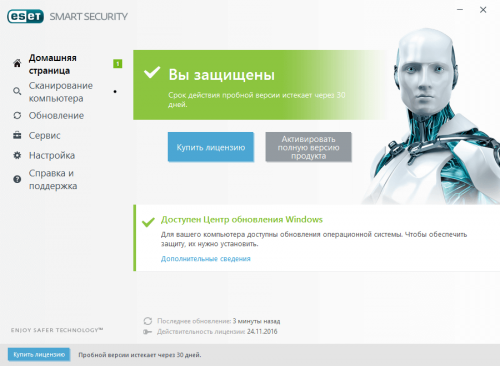 ESET NOD 32 Smart Security