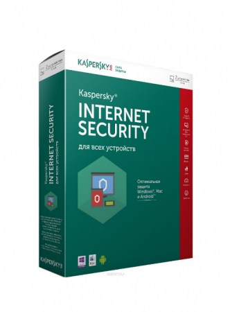 Kaspersky Internet Security ключ 2018