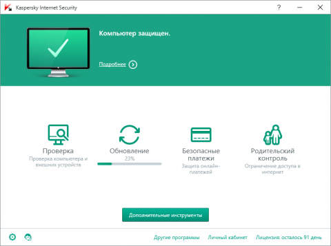 Kaspersky Internet Security
